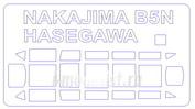 72674 KV Models 1/72 Набор окрасочных масок для Nakajima B5N2 (KATE)