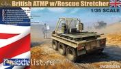 35GM0035 Gecko Models 1/35 British ATMP w/Rescue Stretchers