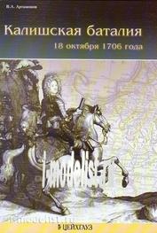201 Издательство