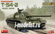 37004 MiniArt 1/35 Soviet Medium Tank T-54-2 Mod.1949 Interior Kit