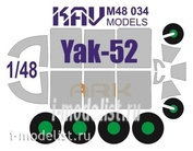 M48 034 KAV models 1/48 Paint mask on the Yak-52 (ARC) Mask for painting the glazing and chassis.