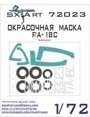 72023 SX-Art 1/72 Окрасочная маска F/A-18C (Academy)