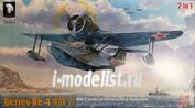 48003 Mars Models 1/48 Советская летающая лодка Бе-4