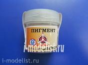 22-48 Я-МОДЕЛИСТ Пигмент Пыль промышленная (Industrial dust)