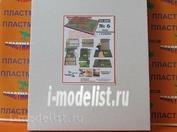 22-647 I-MODELER Substrate for terrain (FLOCK), №6 summer (GRASS+ STONES A4 format vysota3-7mm