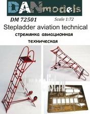 DM72501 DANmodel 1/72 Стремянка авиационная техническая