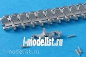 MTL-35012 MasterClub 1/35 Траки наборные железные  для Pz.Kpfw.IV - StuG III 43- 45 гг с просечками на шпоре и  сплошной гребень