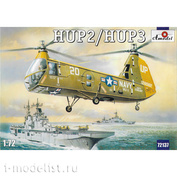 72137 Amodel 1/72 Helicopter HUP2/ HUP3