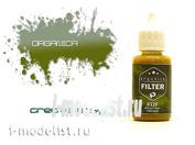 022F Pacific88 4bo light Filter
