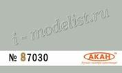 87030 Акан Gris (армия Франции) краска матовая 10 мл.