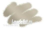 07-MACR Zvezda Paint Master acrylic Steel