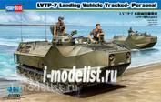 82409 HobbyBoss 1/35 Lvtp-7 Landing Vehicle Tracked- Personal