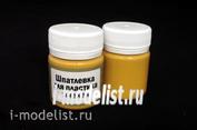 AH2053 Aurora Hobby Шпатлевка для полистирола жидкая, оранжевый (40мл/50г)