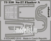 73350 Eduard 1/72 Фототравление для Su-27 Flanker A S.A.    ICM