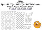 72988 KV Models 1/72 Маски для Ту-134А/Б/УБЛ + маски на диски и колеса