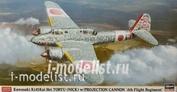 Hasegawa 07363 1/48 TORYU w/PROJECTION CANNON 4TH FLIGHT REGIMENT