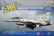 K72002 Kinetic 1/72 F-16D Block 52+ Polish Air Force / Hellenic Air Force Fighting Falcon