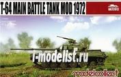 UA72012 Modelcollect 1/72 T-64 main battle tank model 1972