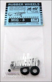 4806 Elf 1/48 Колеса резиновые МuГ-3