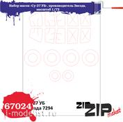 67024 ZIPmaket 1/72 Набор масок «Суххой-27 УБ», производитель Звезда