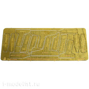 035239 Microdesign Spatula for 1/35 zimmerit, (brass 0.3 mm)