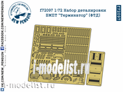 F72097 New Penguin 1/72 detailing Kit BMPT