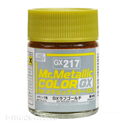 GX217 Gunze Sangyo Краска Mr.Hobby Mr.Metallic Color GX: Металлик цвета грубого золота, 18 мл.