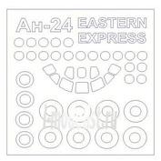 14445 KV Models 1/144 Набор окрасочных масок для остекления модели Антонов Ан-24