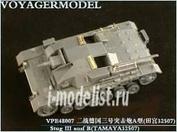 VPE48007 Voyager Model 1/48 Фототравление для Stug III ausf B