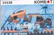35538 Комбат 1/35 Средства спутниковой и радиосвязи (США)