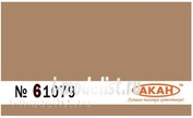 61079 akan RAL: 8020 Yellow-brown (Gelbbraun) camouflage ( on 2 / 3 the surface ) or fully gun, auto / Moto / armored vehicles, riot gear in Africa. Camouflage spots on the outfit…