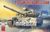 UA72131 Modelcollect 1/72 T-72 SIM1 Main Battle Tank
