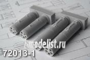AMC72013-1 Advanced Modeling 1/72 Блок НАР Б13Л1(в комплекте два блока НАР)