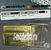 TH35002 AFVСlub 1/35 Wwii Russian T-34 series 'Touch'