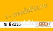 68010 Акан Жёлтая стандартная полуглянцевая