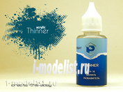 TH16 Pacific88 diluent for acrylic paints Vanilla 30 ml. (a Jar with a thin spout)