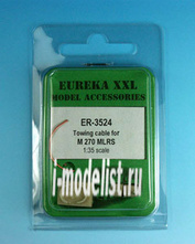 ER-3524 EurekaXXL 1/35 Towing cable for M270 Mlrs Rocket Launcher