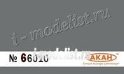 66010 Акан Алюминий очень яркий Объём: 10 мл.