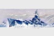 Trumpeter 05762 1/700 scale Battleship USS Alabama (BB-60)