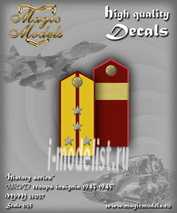 MM35037 Magic Models 1/35 Декаль NKVD troops insignia 1943-1945