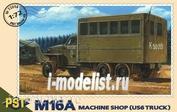 72056 Pst 1/72 Автомастерская M-16/US6
