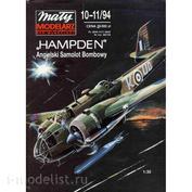 MM 10-11/1994 Maly Modelarz Бумажная модель HAMPDEN