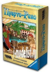 1301 Hobby World Карточная настольная игра