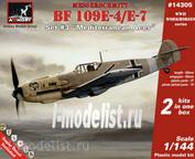 14305 Armory 1/144 Самолет  Messerschmitt Me 109Е средиземноморские асы (две модели в наборе)