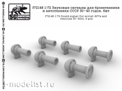 F72148 SG modeling 1/72 Sound signals for armored vehicles and vehicles of the USSR 30-40 years (6 PCs.)