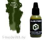 art.0178 Pacific88 paint for airbrushing Protective front (Protective front)