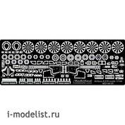 MD14401 Metallic Details 1/144 Фототравление для Airbus A319 (Revell)