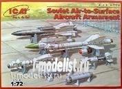 72213 ICM 1/72 Советское авиавооружение