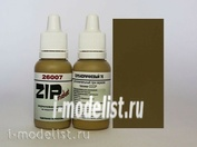 26007 ZIPMaket acrylic Paint taupe 7K
