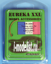 ER-3543 Eureka 1/35 Towing cable for Leclerc MBT and its derivatives
